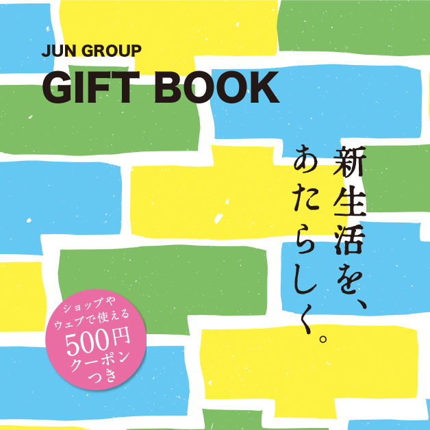 Jun group gift book news nergy jun group gift book negle Gallery